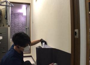 bath_wall