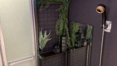 賃貸浴室にポールラックを自作。賃貸浴室の高級感&機能性を大幅UPしていきます。【作業中】