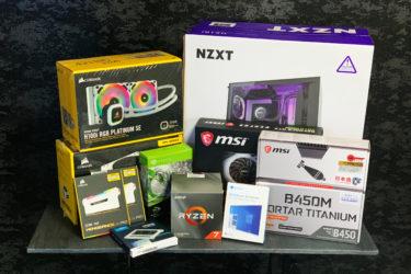 【PCのDIY】勢いで編集用PCもDIY!NZXTのPCケースH510iに白系パーツを詰め込んで、和モダン空間に合う自作PCを組んでいきます!【一気に解説】