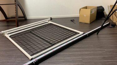 はじめての出張DIY!静岡の親友宅(賃貸)を要望通りにリノベーションしていきます。クッションフロアマットと壁紙交換【作業中】