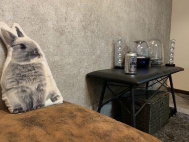 賃貸リビングのDIY、壁紙を貼り替えてモデルルームに近づける!|ベース作成編【作業中】